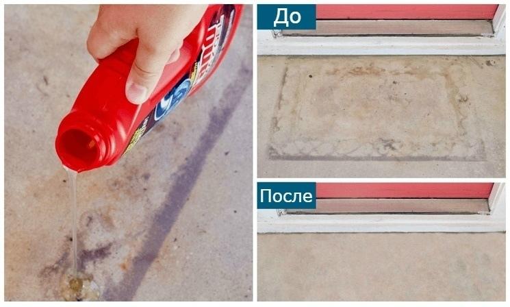 Как очистить масляные пятна с бетона фото